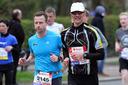 Hamburg-Marathon3575.jpg