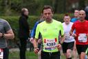 Hamburg-Marathon3599.jpg