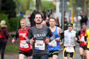 Hamburg-Marathon1786.jpg