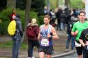 Hamburg-Marathon2012.jpg