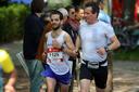 Hamburg-Marathon2583.jpg